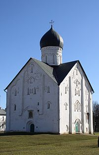Ilyina Transfiguration church, Novgorod.JPG