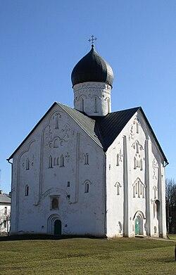 Ilyina Transfiguration church, Novgorod.JPG