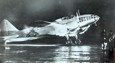 Самолёт Ил-4, состоящий на вооружении полков дивизии