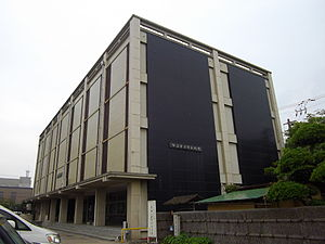 Imabari City Kono Museum of Art.JPG