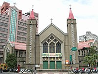 Immaculate Heart of Mary Cathedral, Hsinchu 20070225.jpg