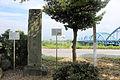 Inada shukuba monument.jpg