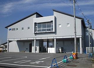 Inae Station Railway station in Hikone, Shiga Prefecture, Japan