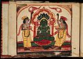 Indic Manuscript 543, folio 7a Wellcome L0024430.jpg