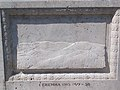Infanterieregiment Nr. 44 Denkmal, Čeremha, 2021 Kaposvár.jpg