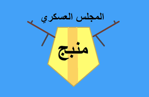 Adnan Abu Amjad - Image: Infobox Manbij Military Council flag