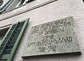 Inschrift Haemmerli-Marti Länzbrg.jpg