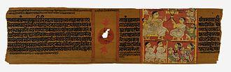 Hemachandra - Hemachandra's grammar text Siddhahemashabdanushasana in Sanskrit