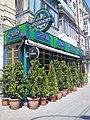 Irish Pub (Kyiv, Ukraine) (34981035641).jpg