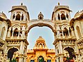 Iskon Temple, Vrindawan.jpg