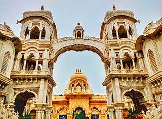 Vrindavan City in Uttar Pradesh, India