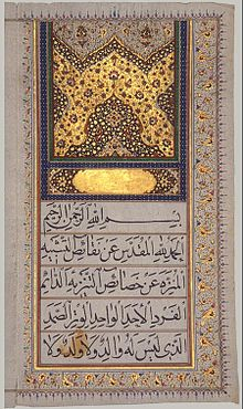 Islamic Marriage Contract Wikipedia