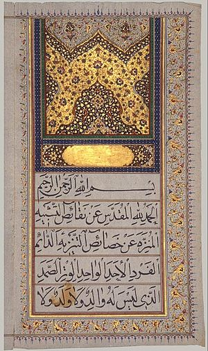 Islamic marriage contract - An 1874 Islamic marriage contract.