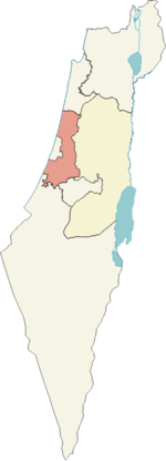 Localisation de District centre en Israël