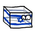 Israelball.PNG