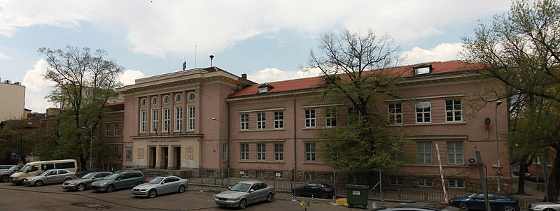Файл:Ist Secondary School Sofia.jpg