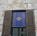 Jüdisches Museum - panoramio (2).jpg