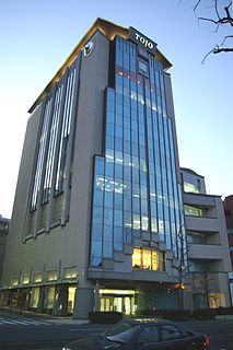 local broadcast TV station in Tokyo, Japan