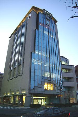 Tokyo Metropolitan Television - Image: JOMXTV Media Center
