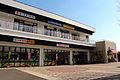 JP-Kanagawa-Sotetsu-Izumino-Station-North-Side-Shopping-Mall.JPG