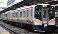 JRE E129 A5.JPG