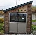 JR Soya-Main-Line Minami-Pippu Station Waiting room.jpg