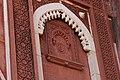 Jahangiri Mahal at Agra Fort (23).jpg