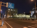 Japan National Route 198 in front of Mojiko Station at night.jpg