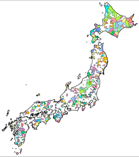 Districts of Japan administrative unit in Japan