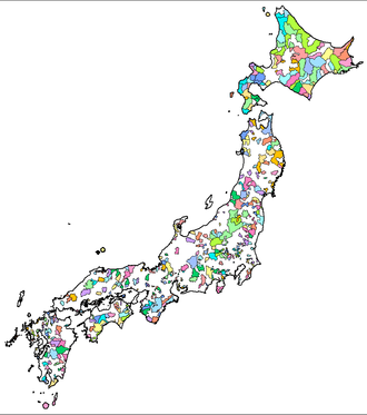 Districts of Japan - Districts of Japan. Notice that these are the remaining areas of formerly large districts, as towns merged into cities which split off from the districts.