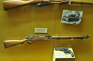 Type 99 rifle - A Type 99 short rifle.