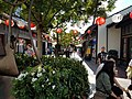 Japanese Village Plaza promenade.jpg