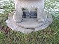 Japanische Laterne im Alsterpark am Alsterteich (3).jpg