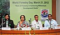 "Jayanthi Natarajan at the World Forestry Day function ""Role of Forestry in Achieving Millennium Development Goals"", in New Delhi on March 21, 2012. The Chairman IPCC &. Director General TERI, Dr R.K. Pachauri is also seen.jpg"