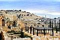 Jerusalem, Israel - panoramio (39).jpg