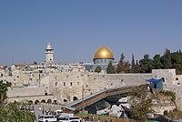 Jerusalem Dome of the rock BW 13.JPG
