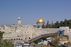 Jerusalem Dome of the rock BW 13.JPG