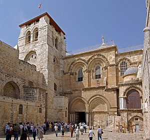 Jerusalem in Christianity - Main entrance to the Church of the Holy Sepulchre.