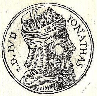 "Jonathan Apphus - Jonathan from ""Promptuarii Iconum Insigniorum """
