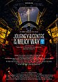 Journey to the Centre of the Milky Way (15899446026).jpg