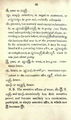 Judson Grammatical Notices 0040.png