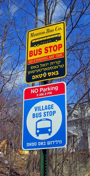 Yiddish orthography - Image: KJ bus stop sign