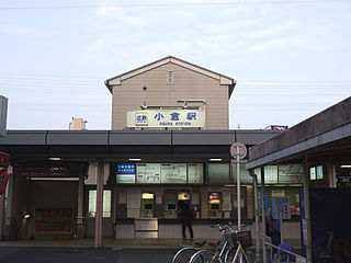 Ogura Station Railway station in Uji, Kyoto Prefecture, Japan
