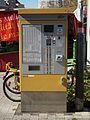 KVV Fahrkartenautomat 2011.JPG