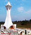 Kalika Mandir Panorama view.jpg