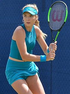 Katie Boulter British tennis player