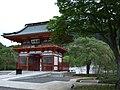 Katsuo-jiF7383.jpg