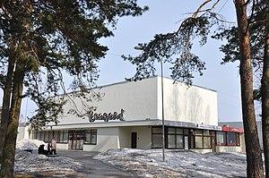 Kauguri, Latvia - Kauguri Cultural Centre