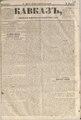 Kavkaz 1856 N20.pdf