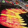 Kayaks at the Broad Canal (MA).jpg